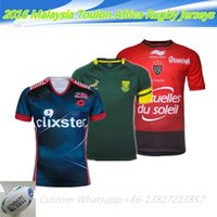 africa shirts - NEW Zealand Malaysia Toulon South Africa Rugby jersey All blacks Super the star premiership rugby jerseys Shirts
