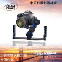 Wholesale Nebula PRO Handheld Brushless bit Camera Gimbal for Canon DSR D3 w D3 D D