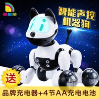Wholesale The intelligent voice control robot simulation induction electric toy dog Benben dog children puzzle educational dance and sing