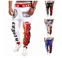 baggy pants style - Mens Pants Elastic Waist Printed Letters Loose Cargo Casual Harem Baggy Hip Hop Dance Sport Pant Trousers Slacks new style