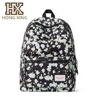 Wholesale HX factory direct sale unisex backpack printing Bag computer school students bag fashion style casual travel bag colorful