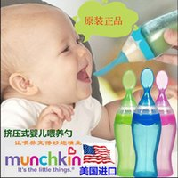 Wholesale The baby Mackenzie extruded rice paste the software bottle silicone feeder Infant Baby complementary feeding spoon