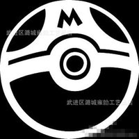 automobile games - Spirit Pikachu Hot moneyr Card Game automobile Sticker Engraving stickers Pocket Monster car tail body