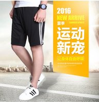 knit pants - The summer of the latest men s fashion casual sports knitted polyester running pants pocket zipper
