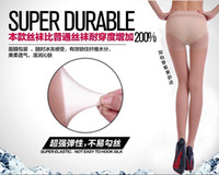 Wholesale Lady Girl Female Nylon Sheer Stockings Invisible Thin Tights Ultra Slim Sexy Collant Pantyhose Medias Pantis Tights For Woman