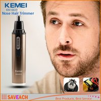Wholesale KEMEI W Rechargeable Electric Nose Ear Hair Trimmer Hair Removal KM Nose Ear Cleaner Clipper Men s Personal Care Tools V