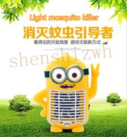 Wholesale 220V mosquito killer lamp pregnant baby home small yellow people no radiation killing Fly Bug Insect Trap Night Lamp Killer Zapper