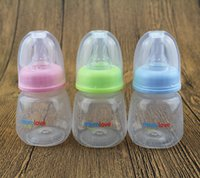 Wholesale maternal and child supplies mumlove baby feeding bottle with sieve ML juice bottle made of PP material unbreakable