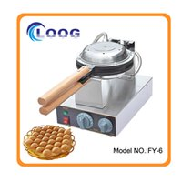Wholesale 2016 Eggette waffle makers teflon non stick stainless steel egg waffle maker