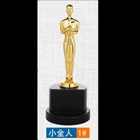 award plate - 1 The Trophy Oscar statuette Gold man award cup Gold plated Metal Trophy cm in height non magnetic medal badge gift DHL shipping