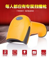 barcode reader wifi - by dhl or ems New USB Wireless WIFI Laser Scan Cordless Barcode Scanner Reader MHZ