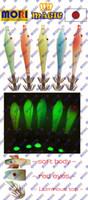 Treble Hooks bait squid - 5pcs pack colours squid jigs hooks cm mori JAPAN double hooks noctilucent luminous body lure bait suttee Wood Shrimp fishing tackle