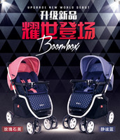 Wholesale Good boy baby strollers high landscape Baby cart can sit can lie A bulk of folding suspension bies