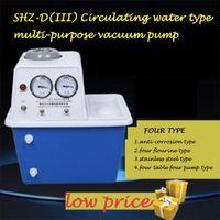 airs corrosion - High Quality SHZ D III Standard Circulating water anti corrosion type multi purpose vacuum pump