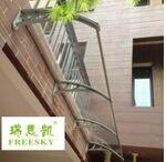 Wholesale YP100600 ALU x600cm CL garden awning canopy patio door awnings plastic sheds tent
