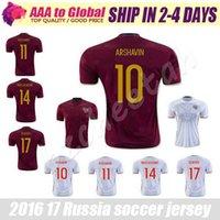 best russia - Best quelity Russia Jersey home red away white soccer Jerseys Arshavin Pavlyuchenko KERZHAKOV DZAGOEV football shirts camiseta de futbol