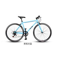 Wholesale Fixed Gear Bikes Double V Brake High Carbon Steel Frame Retro and Fashion