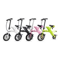 bicycle rear seat - Eco friendly Mini Electric Bicycle Foldable Elctric bike Aluminum Alloy High Quality Colorful Front Rear High speed Brushless Motors