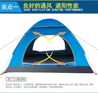 automatic door factory - Ultralight Person Tent Waterproof Aluminum Pole Double Layer Camping Tent Factory supply folding water proof tendon
