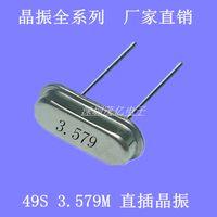 Wholesale s Mhz passive crystals into HC s Mhz original feet