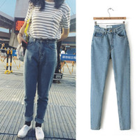 Wholesale High Waist Jeans Women American Apparel Loose Boyfriend Blue Jeans for Women Denim Pants Jean femme