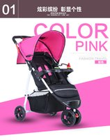 Wholesale 2016 new hot Baby stroller children tricycle light Folding Umbrella Stroller car can sit and lie blue purple pink khaki