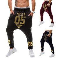 Wholesale Hip Hop Drop Crotch Pants Men Baggy Dance Harem Sweatpants Outdoor Joggers Jumpsuit Men Sports Sweat Pants Loose Trousers