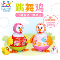 Wholesale 718 chicken dance huile toy electric toys Universal Music and children years old baby baby animal