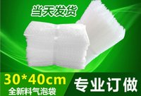 Wholesale Chinese Polyethylene Self Seal Bubble Pouch All Kinds Of Big Size mm quot Thick Clear Case of