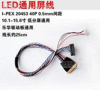 Wholesale I PEX Pin MM pitch LED LCD line generic driver board LVDS screen line single extension cord
