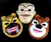 bear halloween mask - Hot Sale Bonnie Bears Big Bear The Second Bear and Bareheaded Qiang Cartoon Program Popular Children Masks in the World
