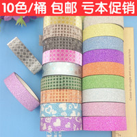 Wholesale South Korea DIY gold powder tape color flash tape DIY handmade decorative stickers color barrel