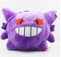 Wholesale POKE large sized geng ghost doll plush toy doll T5230