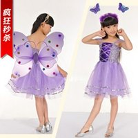 Wholesale hot Child girl dance dress cosplay costume performance princess dress butterfly wings set piece halloween clothes