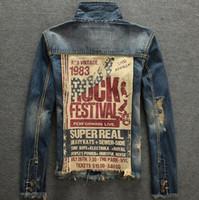 Mince vestes en denim ajustement France-Hommes Vintage Rock Punk Jeans Imprimer Veste manches longues COOL Slim Fit Demin Outwear