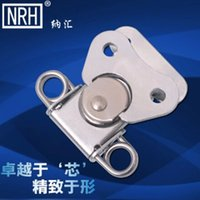 Wholesale Manufacturers B wooden case accessories NRH hardware aviation special box hasp equipment box butterfly lock buckle
