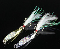 big s lure - Miter Sequins lure Jigging Artificial Bionic Lure Hard Bait Metal Spoon Fishing Road sub bait S type corner sequins