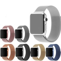 apple shipping costs - 7 Colors Original Milanese Loop strap Link Bracelet Stainless Steel band for apple watch mm mm Watchband Cost