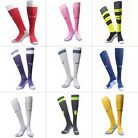 arsenal club - 2017 Soccer Socks Football Club Socks Dortmund Yellow Madrid White Milan Rome Arsenal Red Socks Mix Order Socks Mini Order