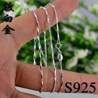 Wholesale Jimei platinum silver melon seeds chain necklace jewelry chain Classic Toys