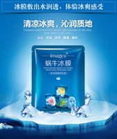 acne images - The image of the United States cool ice film Guangzhou snail dope moisturizing cosmetic nutrient replenishment tender mask