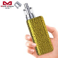 Wholesale Mask king MK Tibox75 Suite Products DNA75W starter electronic cigarette E cigarette Kits DNA W temperature control chip mixed batch