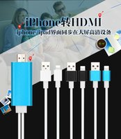 Wholesale 2016 hot sale M High Speed Aluminum HDMI HDTV AV Cable For iPhone S SE S Plus ipad Support HD P connection H0060