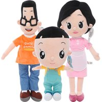 Wholesale High Quality Cartoon Plush Toy Babys Birthday Gifts Son Father Mother pieces