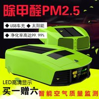 Wholesale LED Intelligent Air Monitoring Solar Car Air Freshener Removing Methanal PM2 Release Freshener Free Ship