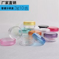 screw eye - 3g Cosmetic Jars Delicate Cosmetic Containers Mini Sample Box PS Jars With Lids Cream Bottles of eye creams