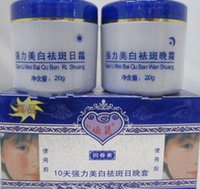 Wholesale Jiaoli Miraculous cream Day and Night Cream