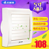 automatic window shutters - Emmett wall window clip inch VIG5A waterproof bathroom fan mute environmental automatic shutter