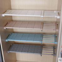 shoes rack shelf - 1PCS Wardrobe Storage layered separator Free nail cabinet shelf bathroom shelf cabinet Spacer shelf telescopic shelf finishing