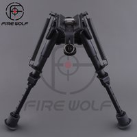 Wholesale 6 Bipod Harris Model extendable leg gun mounted fixed bipod for hunting Rifle Stand Scope Mounts